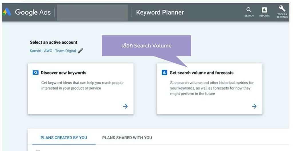 google-keyword-planner-